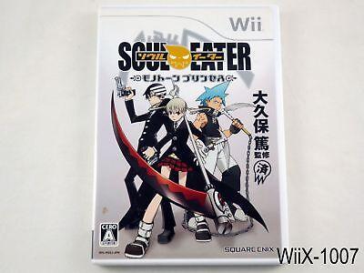 Japanese Nintendo Wii - Soul Eater Monotone Princess Nintendo Wii Japanese Import NTSC-J Japan US Seller