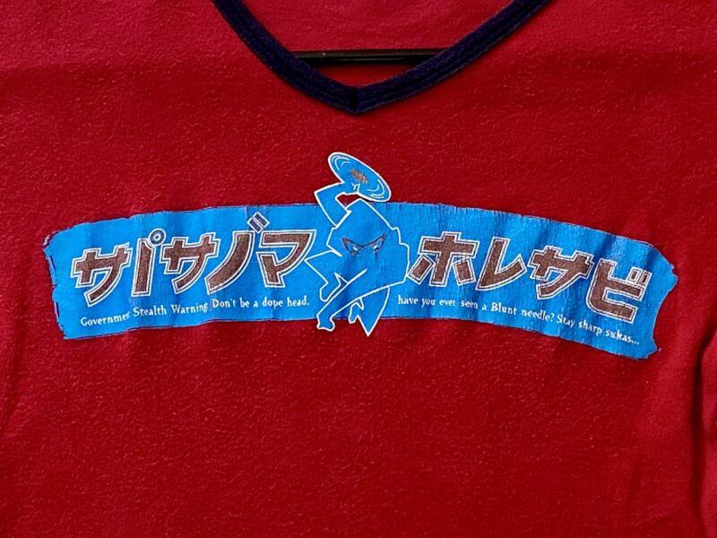 Vintage NiNJA TUNE T Shirt •Circa 1997• Womens Small •Government Stealth Warning
