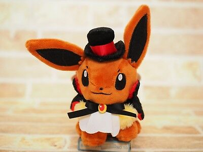 Pokemon Center Original Plush Doll Mascot 4.7