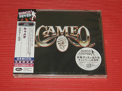 2018 DISCO FOREVER CAMEO Ugly Ego  JAPAN CD