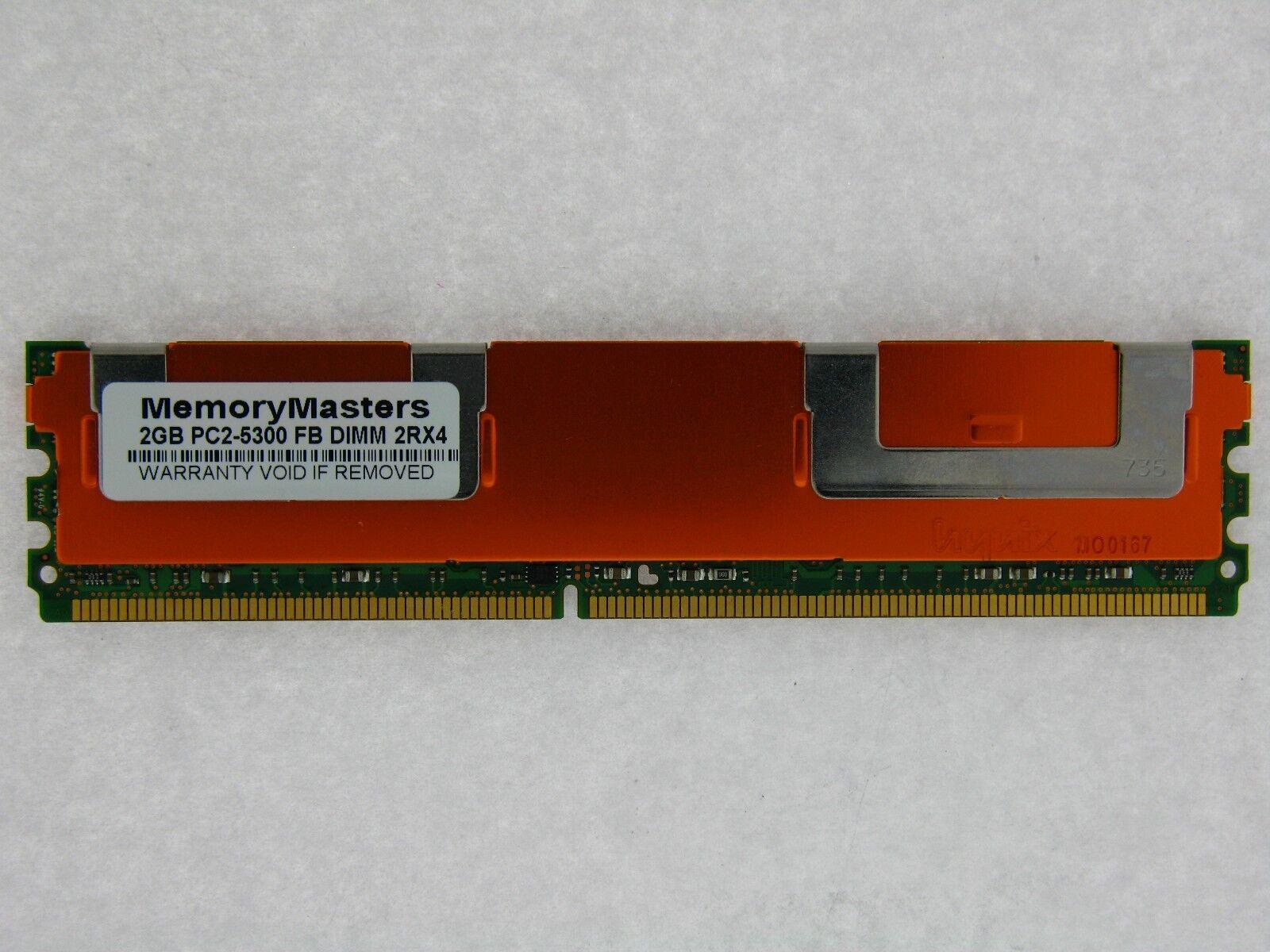 2GB FOR INTEL D5400XS NSW1U SR2500 SBXD132 MFS5000SI S7000FC4UR SR1530CL
