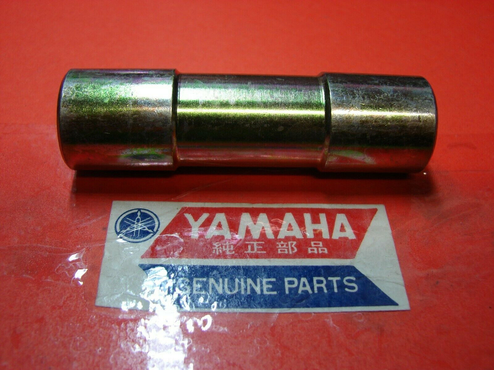 yamaha front suspension collar lawn mower tractor