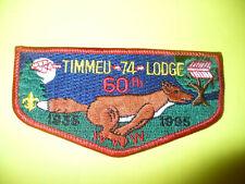 2018 NOAC OA Lodge 74 Timmeu Flap Set Orange Northeast Iowa 300 Made GNY324
