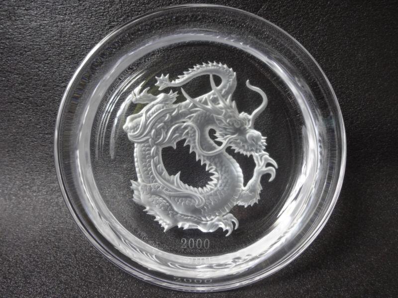 HOYA  CRYSTAL Dragon Dish Dragon Carving ART Made in JAPAN