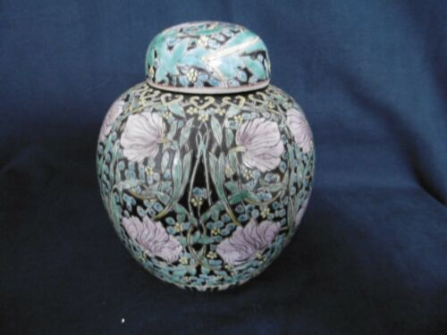 antique Chinese porcelain ginger jar , guangzhu period