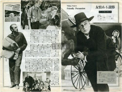 GARY COOPER The Friendly Persuasion 1957 Japan Clippings 3-Sheets(4pgs) #JH/y