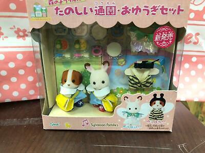 Japan Sylvanian Families Kinder garden Baby uniform & Fairy Play set Very Rare