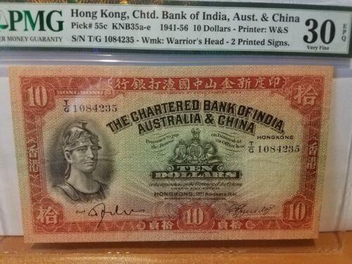 Hong kong $10 PMG 30 vf