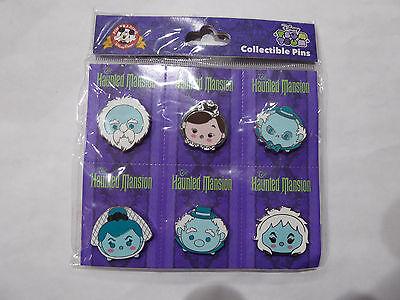 Disney Trading Pins 120848 Tsum Tsum Haunted Mansion Booster Set