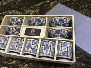 Japanese Tea Cup and Bowl Set - BNIB
