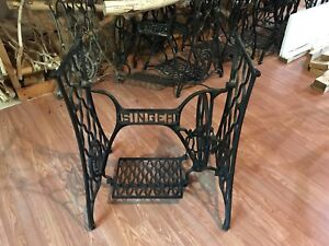 Antique sewing machine bases