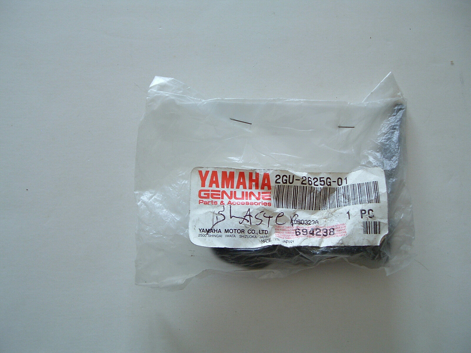 Yamaha OEM 2GU-2625G-01-00 Throttle Lever ( In hand ships today )