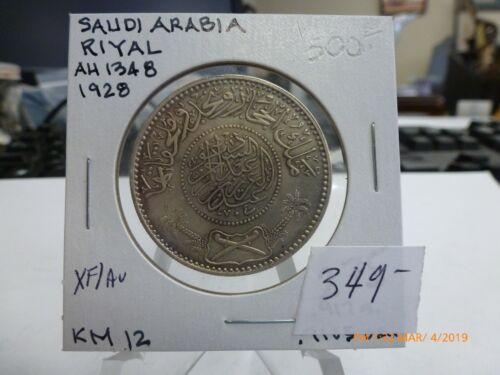 Better Date Saudi Arabia Riyal AH 1348 (1928) Very Nice Details