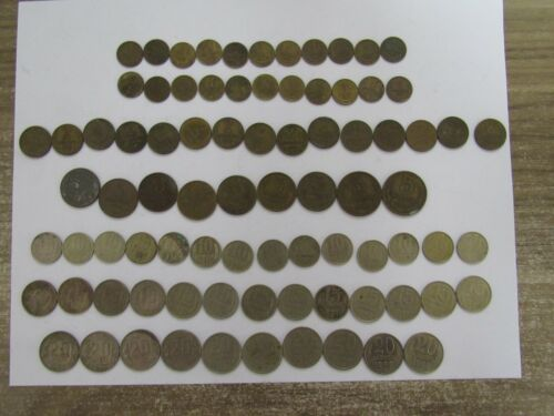 Lot of 83 Different Old Russia USSR Coins - 1954 to 1991 - Circulated