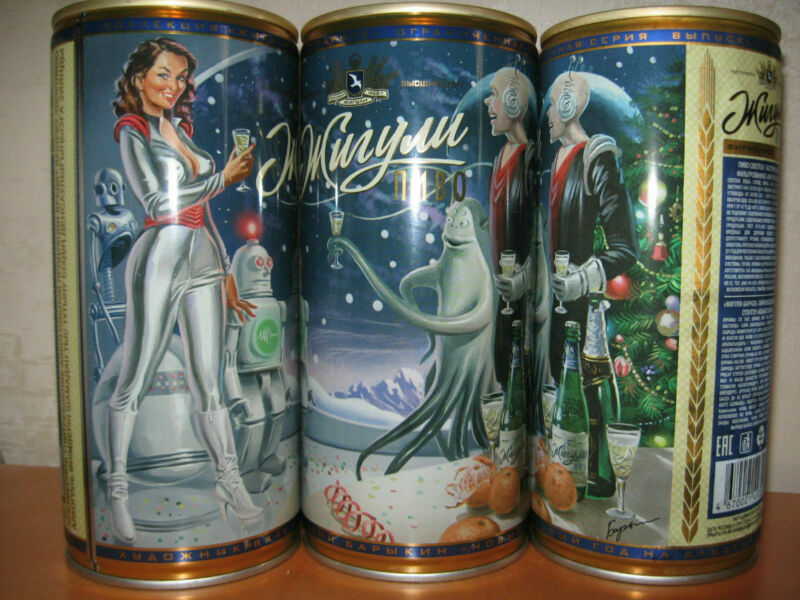 "Beer can Zhiguli Limited ""New year on Aldebaran"", Russian , open down, 1L.empty"