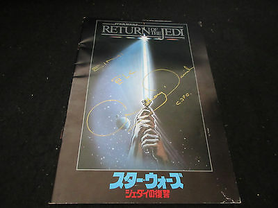 Star Wars Return of The Jedi Japan Film Program Book Signed C3PO Anthony Daniels