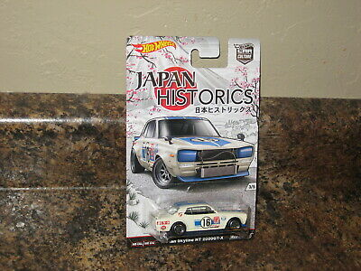 Hot Wheels Car Culture Japan Historics Nissan Skyline HT 2000GT-X Rare VHTF