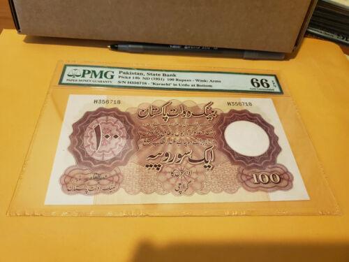 India/pakistan Rare GEM UNC PMG 66