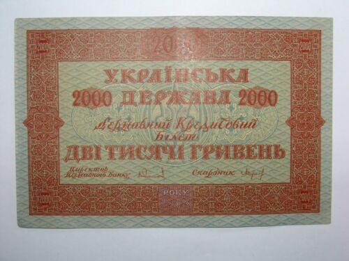 Ukraine 2000 Hryven 1918  Banknote