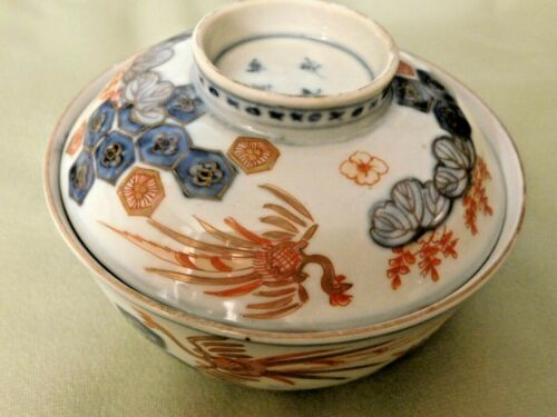 MING Dynasty CHENGHUA Period IRON-RED, GILT & BLUE PORCELAIN BOWL & COVER,Signed