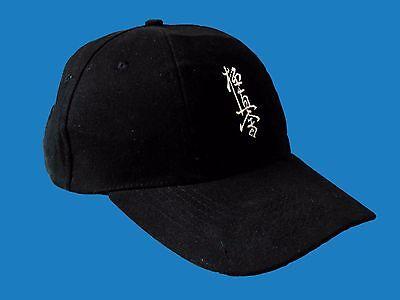 KYOKUSHIN KARATE BASE CAP, KYOKUSHINKAI BASE CAP,OYAMA, JAPAN
