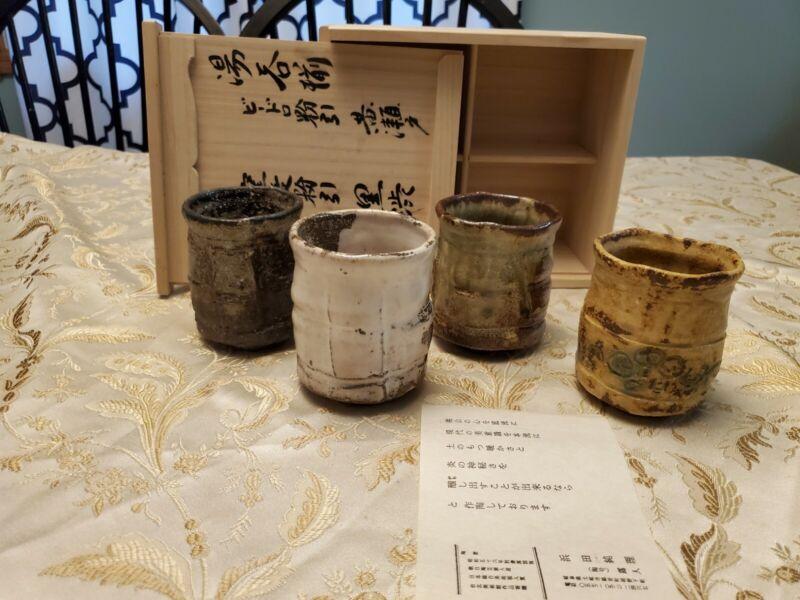 Hamada Jyunri Japanese 4 Yunomi Cup Set Bidoro  Yohen Kohiki Kiseto  Kuroshibu