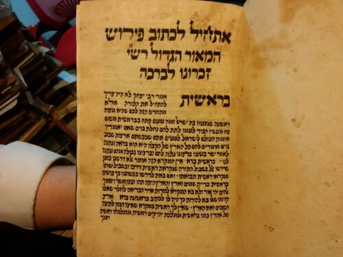 "Yemenite Manuscript Hebrew 200 Years Old כתב יד תימני תקע""ט רש""י על התורה"