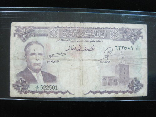 TUNISIA 1/2 DINAR 1958 P57 TUNISIE AFRICA 22# BANK CURRENCY BANKNOTE PAPER MONEY