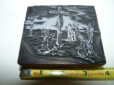 Vintage Letterpress Wood Block And Magnesium Cut Jesus Crucifixion 3.5 X 3