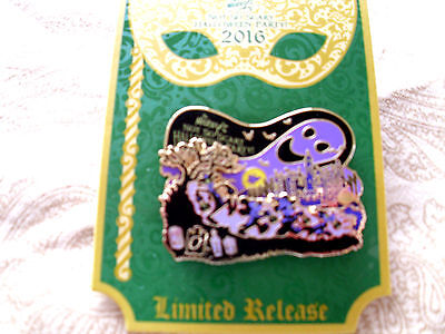 Disney Haunted Halloween Party (Disney * HAUNTED MANSION - 2016 NOT SO SCARY HALLOWEEN PARTY LOGO * Trading)