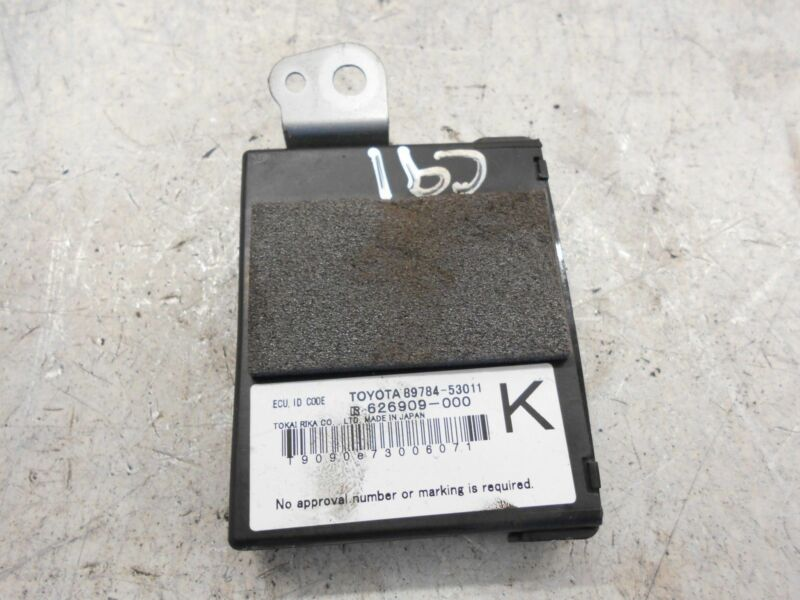 LEXUS IS 220D IMMOBILIZER ECU RELAY COMPUTER MODULE   05-13