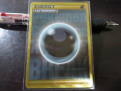 Pokemon Card Xy Break  Golden Present Campaign  Dark Energy Ur One Card Japanese