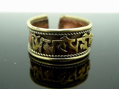 Buddhist Mantra Om Mani Padme Hum Copper Brass Nepal Ring Size 7 5 Adjustable