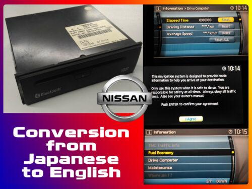 Conversion from Japanese to English Nissan Fuga Tiida Wingroad DVD-navigation