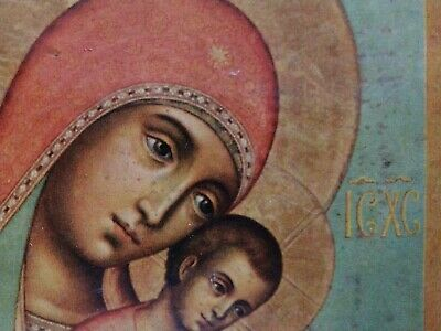 RUSSIAN ORTHODOX ICON OF THE IVERSKAYA MOTHER OF GOD GREEK ICON?
