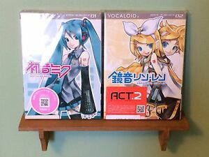 Authentic Vocaloid Software - Hatsune Miku and Kagamine Rin/Len