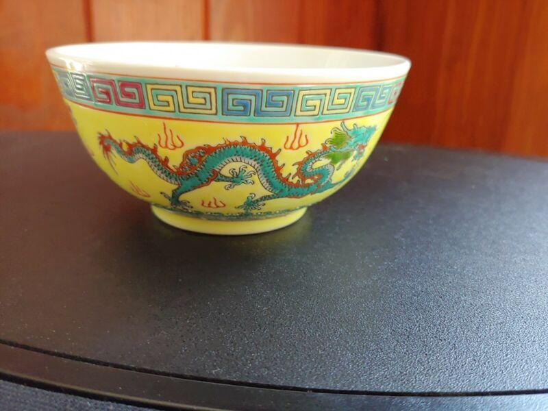 Asian Chinese Rice Bowl Yellow Turquoise Large Dragons