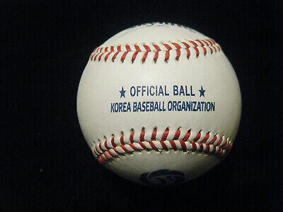 Brand new Skyline Korea Baseball Organization KBO baseball