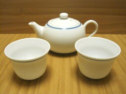 Chinese Tea Set, Small Tea Pot & 2 Cups, Porcelain Teacups & Teapot, Chinese Tea