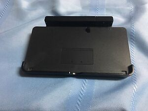 3ds dock charger