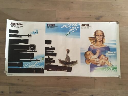 Original 1989 USSR/Soviet Era Large Russian Anti-War PROPOGANDA POSTER