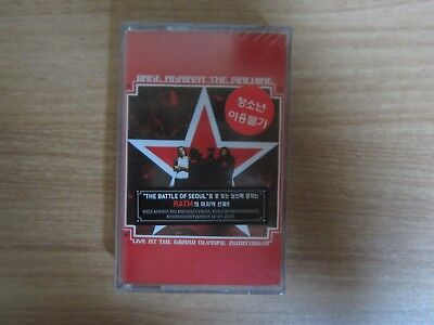 Rage Against The Machine - Live At Korea Edition Sealed Cassette Tape