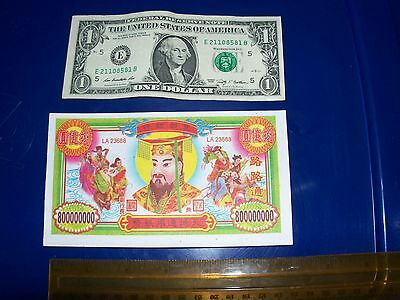 45 Chinese heaven hell  money notes. $800,000,000 bill Joss paper