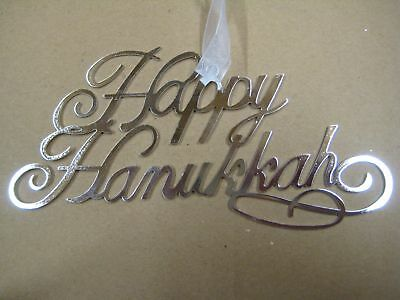 Happy Hanukkah Metal Ornament by Kurt Adler - Hanukkah Ornaments
