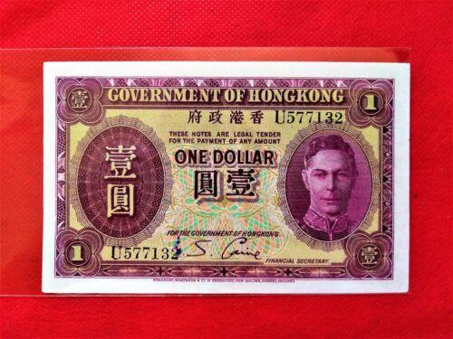 1936 HONG KONG 1 DOLLAR OLD BANKNOTE