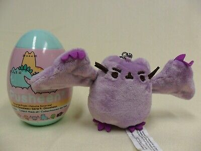 Gund NEW Pusheen Blind Box PURPLE RAPTOR Dinosaur Mini Plush Cat Series 9