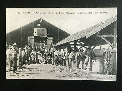 1917 CHINA CHINESE LABOUR CORP WASHING UP IN BARRACK IN FRANCE  POSTCARD 一战中国劳公团