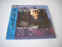 Casiopea / York, 25 Hours Japan Laserdisc - casio - ebay.it