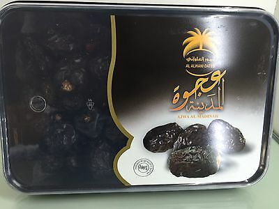 AL ALWANI Authentic Real Ajwa Dates from Madinah Munawwarah 400gm Free Shipping