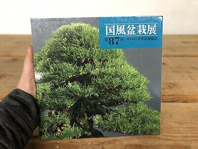 #87 Album Kokufu Ten Bonsai Tree Book. Best Bonsai Show In The World!
